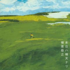 Honjitsu ha Seitennari (2012 Remaster) - Noriyuki Makihara