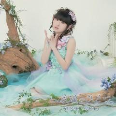Eien no Hitotsu - Yukari Tamura