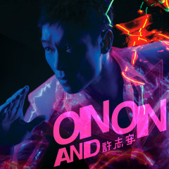 ON AND ON - Andy Hui