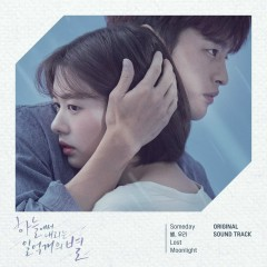 The Smile Has Left Your Eyes OST