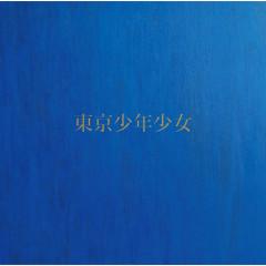 Tokyo Boys & Girls - Toshiki Kadomatsu