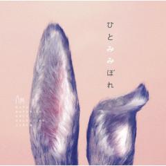 Hitomimibore - Motohiro Hata