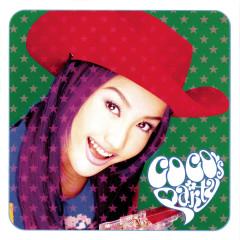 CoCo's Party - Coco Lee