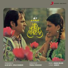 Ab Ayega Mazaa (Original Motion Picture Soundtrack)