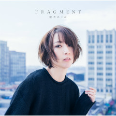 Fragment (Special Edition) - Eir Aoi