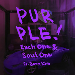 Purple (Single)