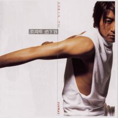 Subway - Chris Yu