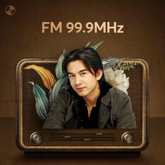FM 99.9MHz