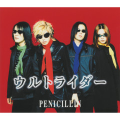 Urutoraida - Penicillin