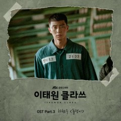 Itaewon Class OST Part.3 (Single)