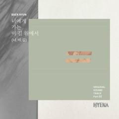 Hyena OST Part.2 (Single) - Baekhyun