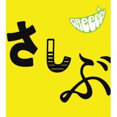 A Domo Ohisashiburidesu - GreeeeN