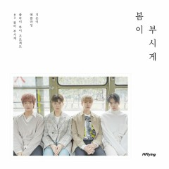 Spring Memories (EP) - N.Flying