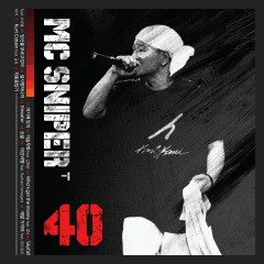 album -1 마이너스1집 (Subtitle: 40) (부제: 40) - MC Sniper