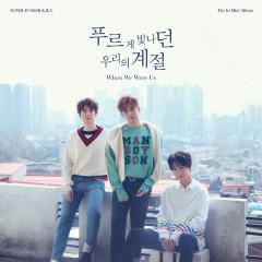 푸르게 빛나던 우리의 계절 When We Were Us - The 1st Mini Album - SUPER JUNIOR-K.R.Y.