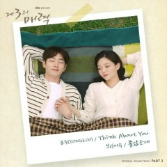 The Third Charm OST Part.3 - YONGZOO, Boramiyu