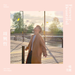 Forever Beautiful (Song of Breast Cancer Campaign) - Eric Chou