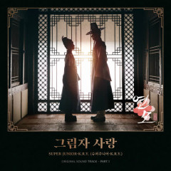 The King's Affection OST Part.1 - SUPER JUNIOR-K.R.Y.