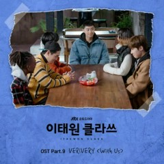 Itaewon Class OST Part.9 (Single) - Verivery