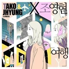 Y (Single) - Tako & J Hyung, Jo Young Hyun
