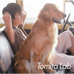 ZUTTO YOMIKAKENO NATSU - Tomita Lab, CHEMISTRY
