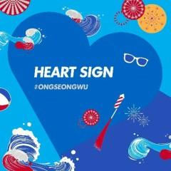 Heart Sign (Single)