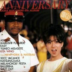 Anniversary (2012 Remaster) - Akina Nakamori
