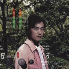 Zheng Dong 10 X 10 Wo Zhi Ai Chang Pian - Chen Yi Xun (U87) - Eason Chan