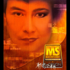 Denon Mastersonic - She Diao Ying Xiong Chuan - Roman Tam, Zhen Ni