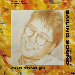 Sailng Sound (90-Vol.1) - Yong Pil Cho