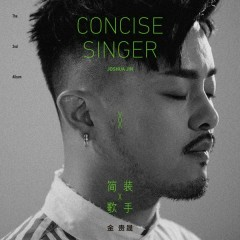 Concise Singer - Kim Húc Tiều
