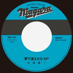 Yumede Aetara EP - Eiichi Ohtaki