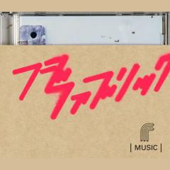 Music - Fujifabric