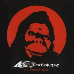 A vs. Monkey Kong - Chaiya Mitchai