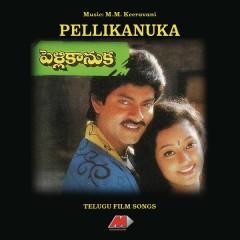 Pellikanuka (Original Motion Picture Soundtrack)