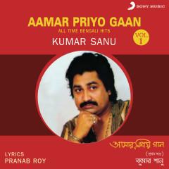 Aamar Priyo Gaan, Vol. 1 (All Time Bengali Hits) - Kumar Sanu