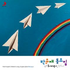 Park Yunjae's Children's Song: Paper Plane.. Wonjuya