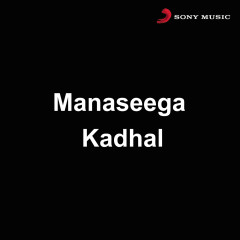 Maanaseega Kadhal (Original Motion Picture Soundtrack) - Deva