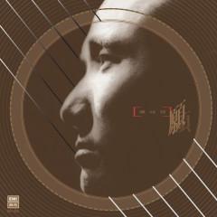 Yuan - Lowell Lo