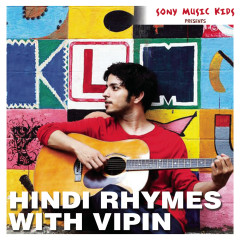 Hindi Rhymes with Vipin - Vipin Heero