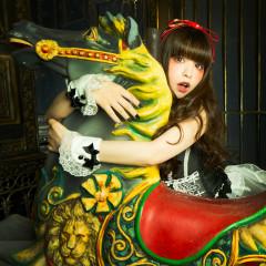 Carousel - Luna Haruna