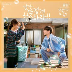 Clean with Passion for Now OST Part.5 - Klang