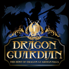 THE BEST OF DRAGON GUARDIAN SAGA - Dragon Guardian