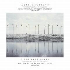 To Meteoro Vima Tou Pelargou (Remastered) - Eleni Karaindrou