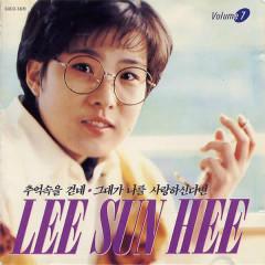 Lee Sun Hee 7 - Lee Sun Hee