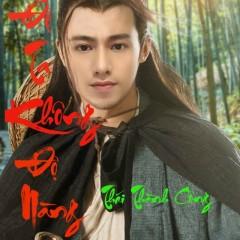 Độ Ta Không Độ Nàng (Single) - Thái Thành Công