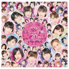 Best! Morning Musume. 20th Anniversary CD4