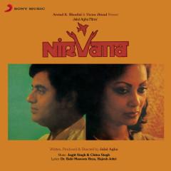 Nirvana (Original Motion Picture Soundtrack) - Jagjit Singh, Chitra Singh