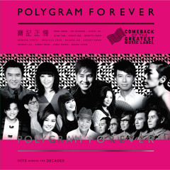 Polygram Forever Medley - Various Artists