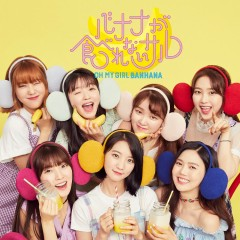 Banhana Ga Taberenai Saru [Japanese] (Single) - OH MY GIRL BANHANA